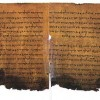 Psalms Scroll E1394148822521